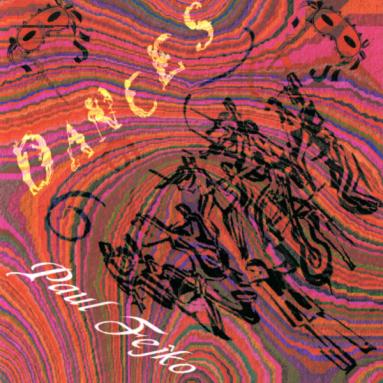 Album cover for Dances
